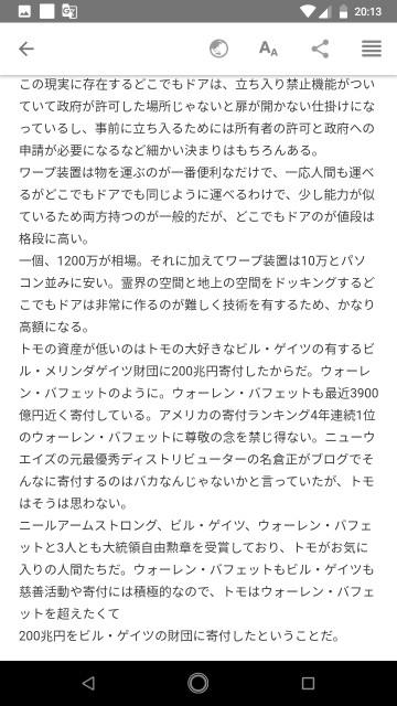 f:id:miyazawatomohide:20200703203649j:image