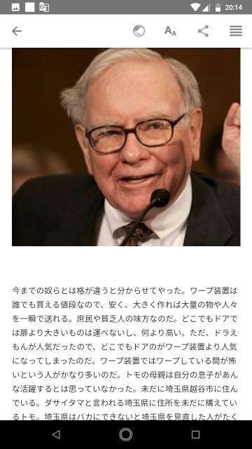 f:id:miyazawatomohide:20200703203659j:image