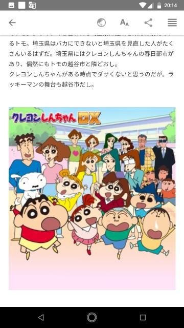 f:id:miyazawatomohide:20200703203711j:image