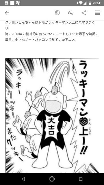 f:id:miyazawatomohide:20200703203723j:image