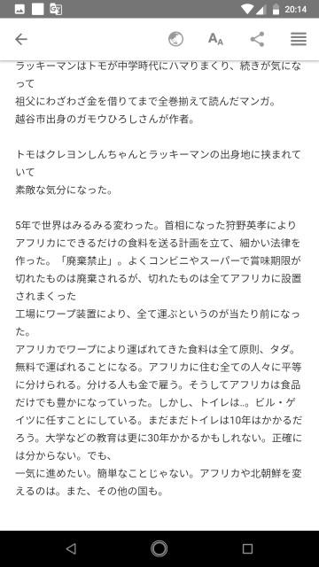 f:id:miyazawatomohide:20200703203736j:image