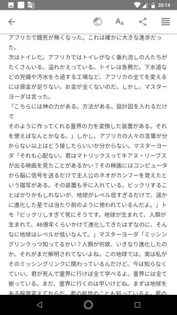 f:id:miyazawatomohide:20200703203747j:image