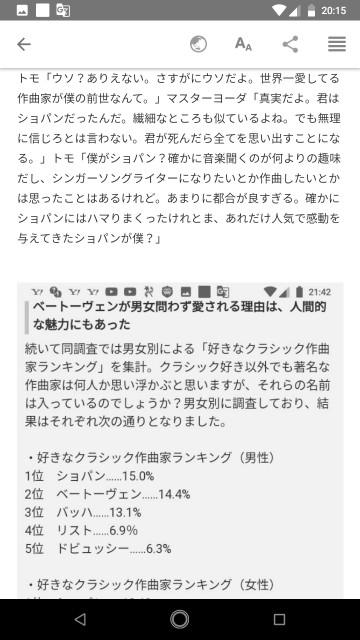 f:id:miyazawatomohide:20200703203808j:image