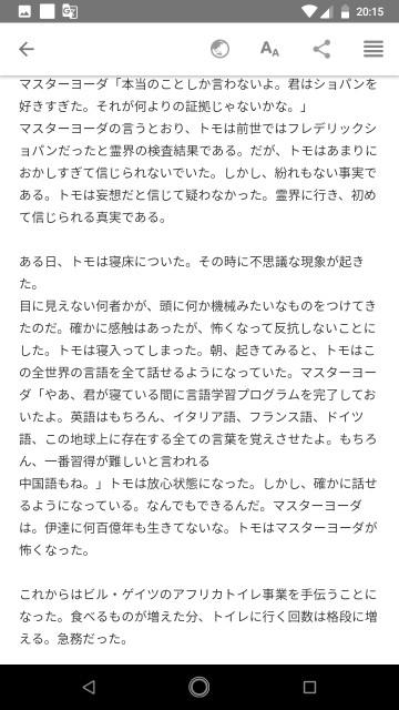 f:id:miyazawatomohide:20200703203819j:image