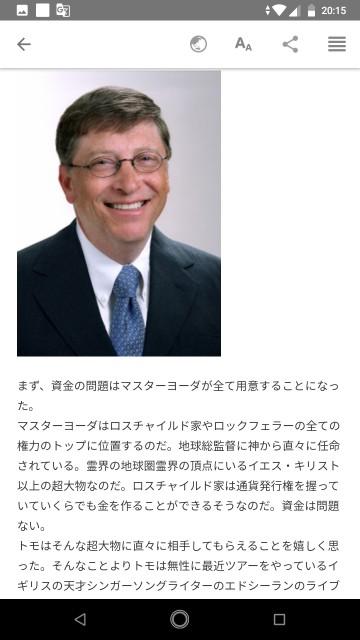f:id:miyazawatomohide:20200703203832j:image