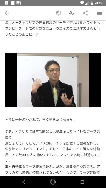 f:id:miyazawatomohide:20200703203858j:image