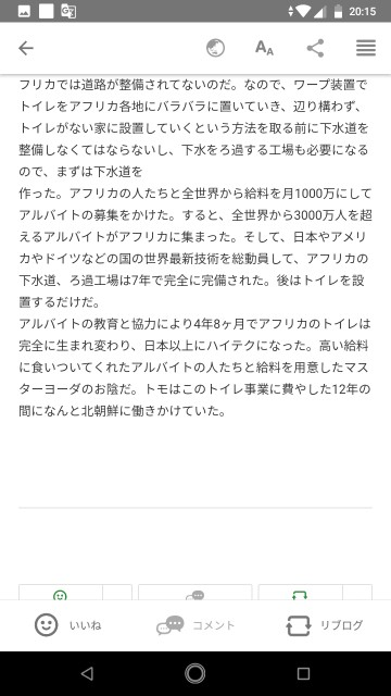 f:id:miyazawatomohide:20200703203910j:image