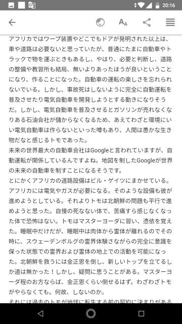 f:id:miyazawatomohide:20200703203923j:image