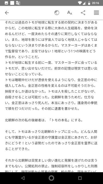 f:id:miyazawatomohide:20200703203936j:image