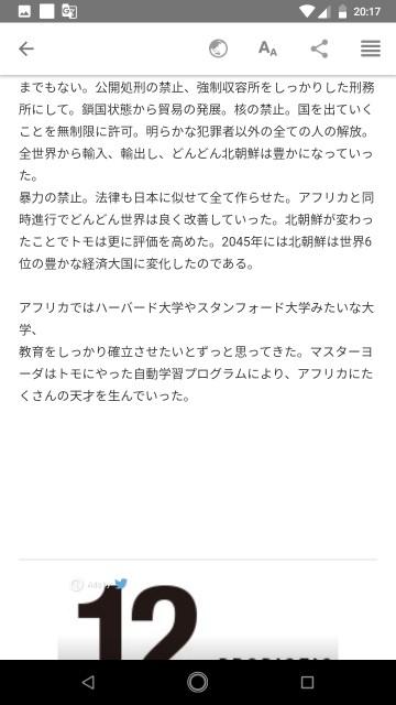 f:id:miyazawatomohide:20200703203946j:image