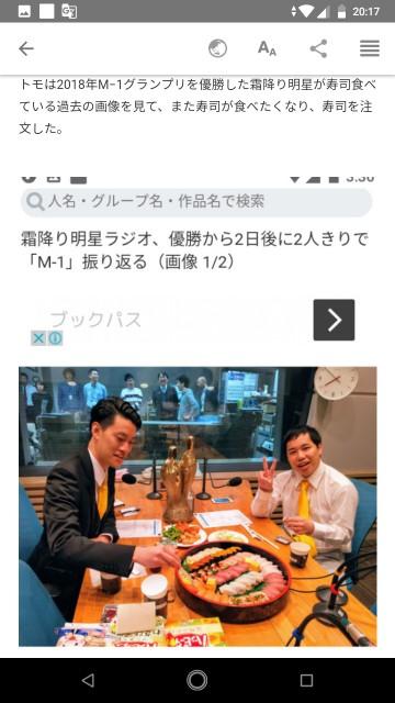 f:id:miyazawatomohide:20200703204002j:image