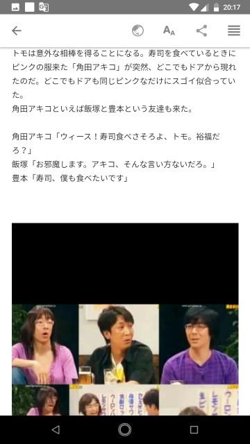 f:id:miyazawatomohide:20200703204013j:image
