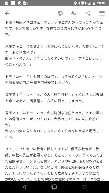 f:id:miyazawatomohide:20200703204037j:image