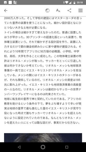 f:id:miyazawatomohide:20200703204048j:image