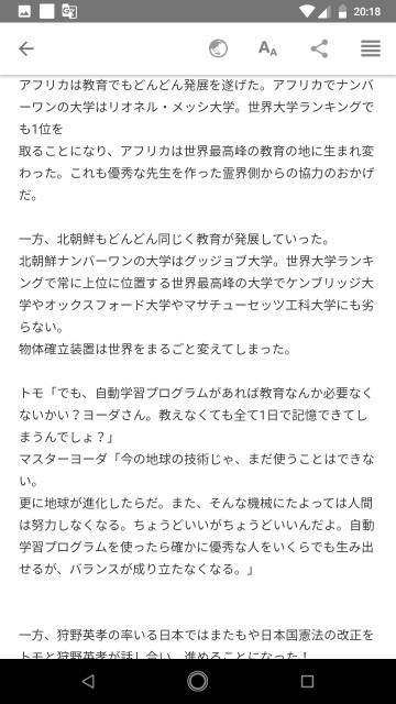 f:id:miyazawatomohide:20200703204111j:image