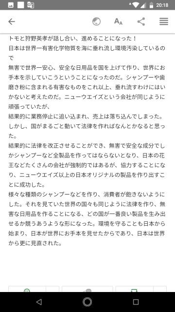 f:id:miyazawatomohide:20200703204122j:image