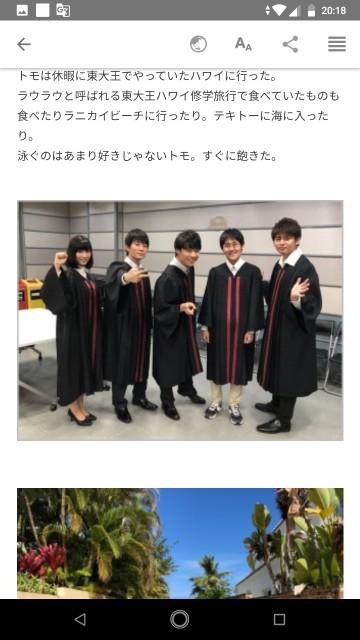 f:id:miyazawatomohide:20200703204134j:image