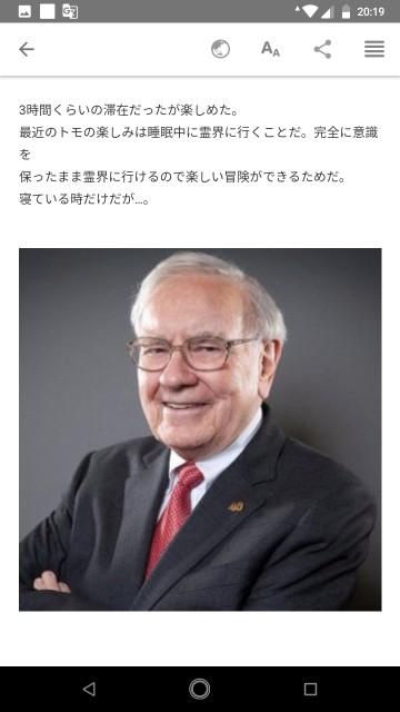 f:id:miyazawatomohide:20200703204207j:image
