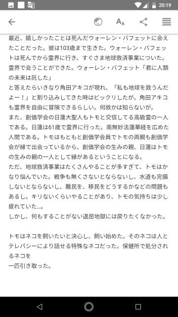 f:id:miyazawatomohide:20200703204219j:image