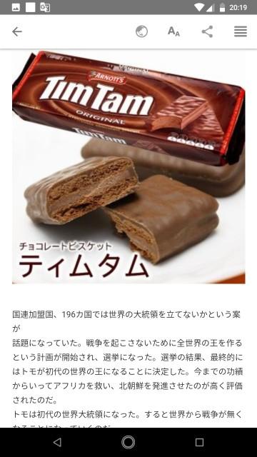 f:id:miyazawatomohide:20200703204253j:image