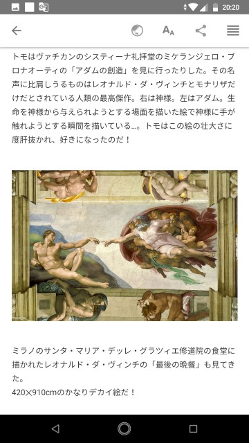 f:id:miyazawatomohide:20200703204317j:image