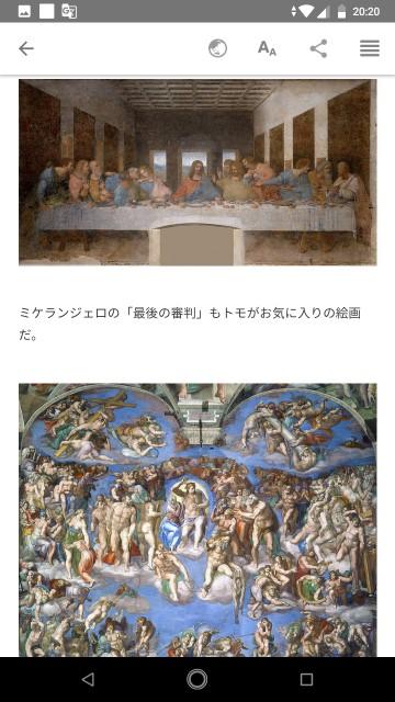 f:id:miyazawatomohide:20200703204330j:image