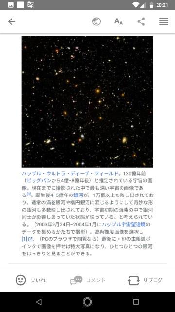 f:id:miyazawatomohide:20200703204509j:image