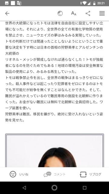 f:id:miyazawatomohide:20200703204544j:image