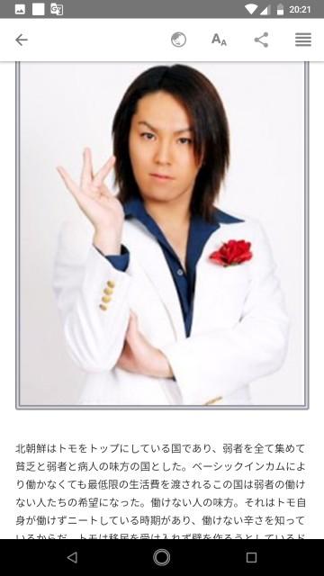 f:id:miyazawatomohide:20200703204555j:image