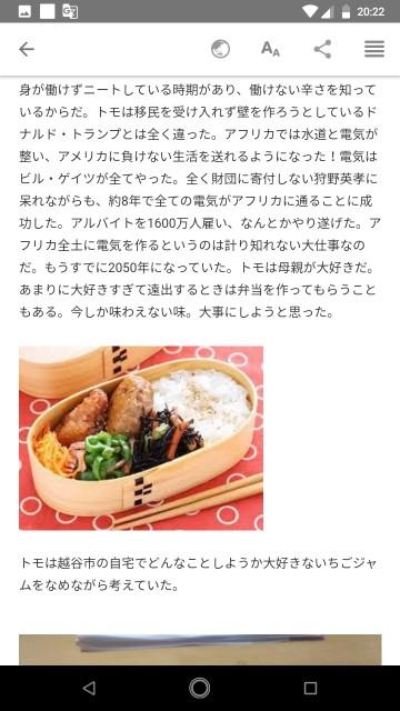 f:id:miyazawatomohide:20200703204607j:image