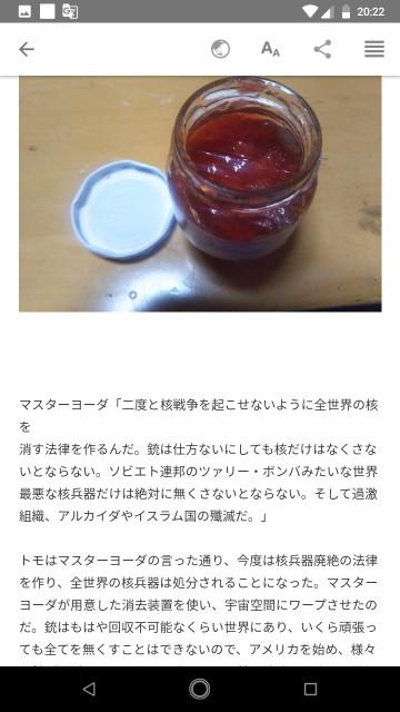 f:id:miyazawatomohide:20200703204620j:image