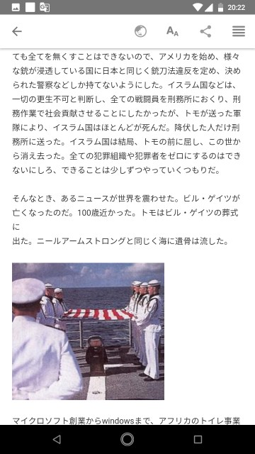 f:id:miyazawatomohide:20200703204632j:image