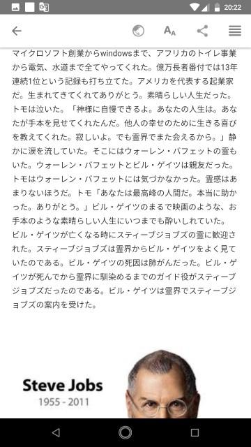 f:id:miyazawatomohide:20200703204643j:image