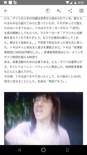 f:id:miyazawatomohide:20200703204653j:image