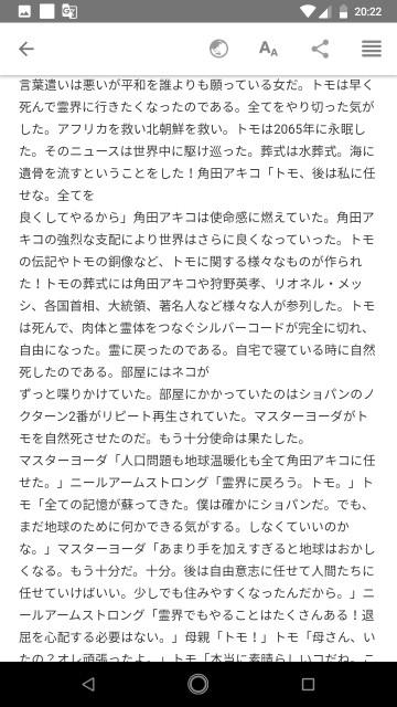 f:id:miyazawatomohide:20200703204704j:image