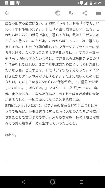 f:id:miyazawatomohide:20200703204716j:image