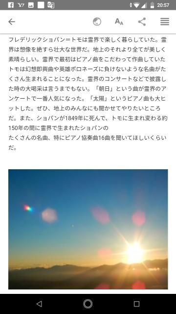 f:id:miyazawatomohide:20200703211235j:image