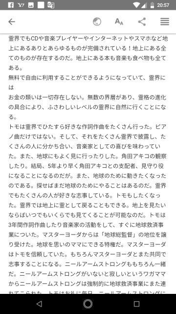 f:id:miyazawatomohide:20200703211251j:image