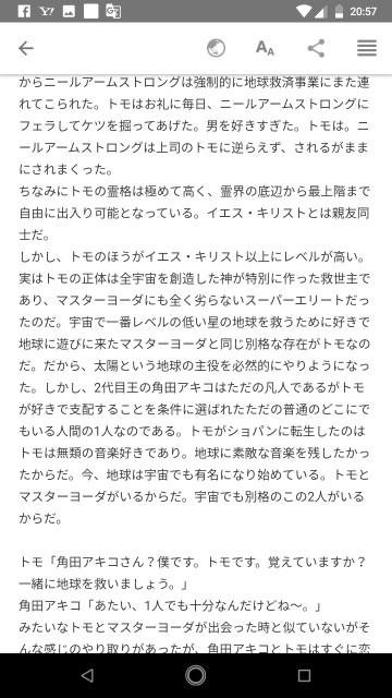 f:id:miyazawatomohide:20200703211306j:image