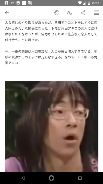f:id:miyazawatomohide:20200703211318j:image