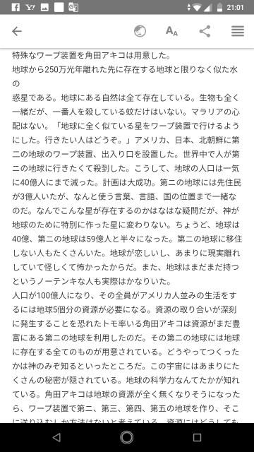 f:id:miyazawatomohide:20200703211351j:image