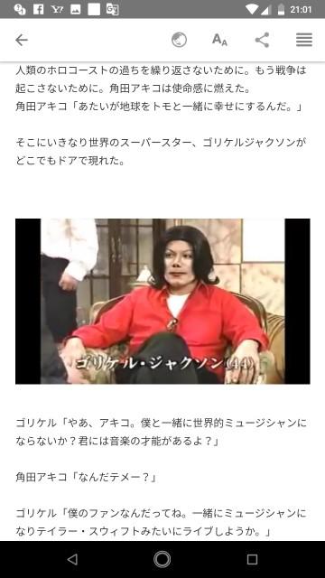 f:id:miyazawatomohide:20200703211448j:image