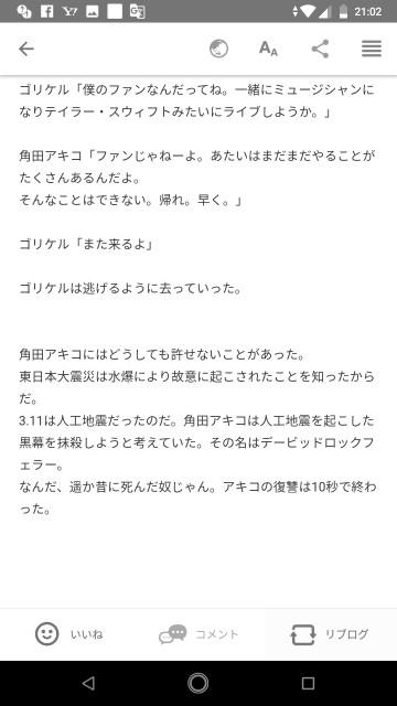 f:id:miyazawatomohide:20200703211502j:image