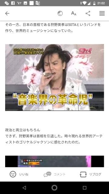 f:id:miyazawatomohide:20200703211532j:image