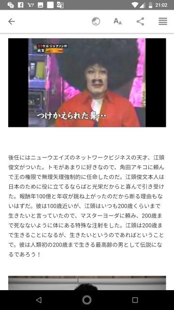 f:id:miyazawatomohide:20200703211548j:image