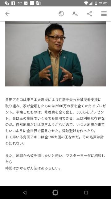 f:id:miyazawatomohide:20200703211603j:image