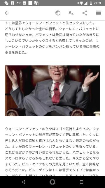 f:id:miyazawatomohide:20200703211618j:image