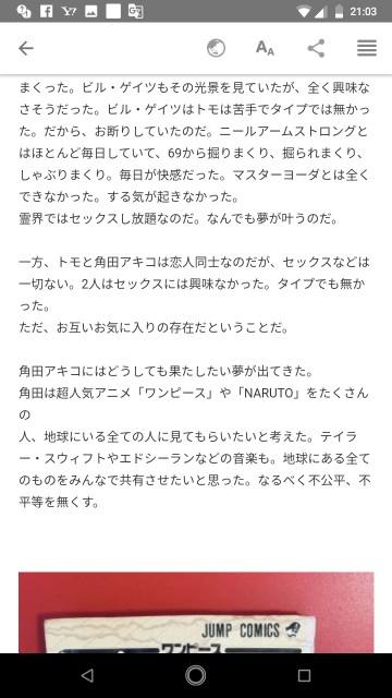 f:id:miyazawatomohide:20200703211631j:image