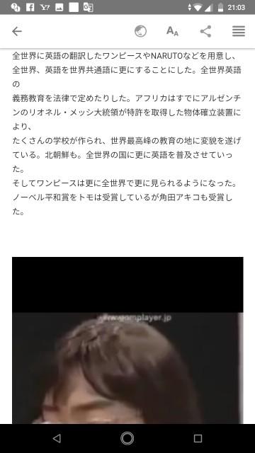 f:id:miyazawatomohide:20200703211654j:image