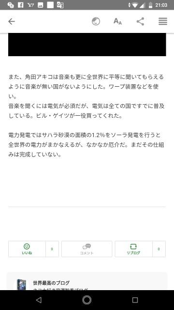 f:id:miyazawatomohide:20200703211718j:image